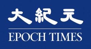 EpochTimes-logo-new